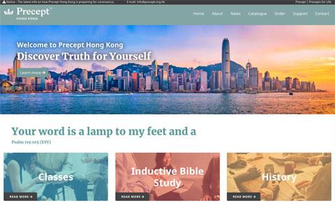 Precept Hong Kong