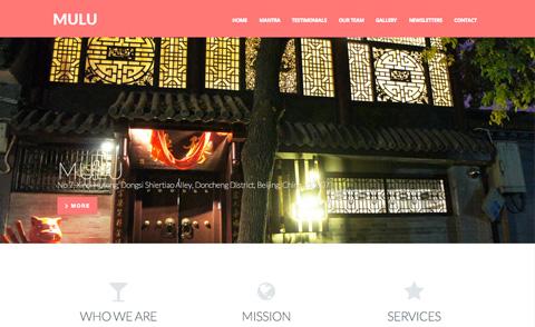MULU Beijing